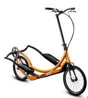 Make Your Daily Run A Ride With The Elliptigo 3c